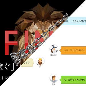 期間限定「AFFINGER4+稼ぐサイトの設計図」「会話ふきだしプラグイン」特別セット